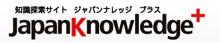 JapanKnow