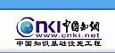 cnki_60