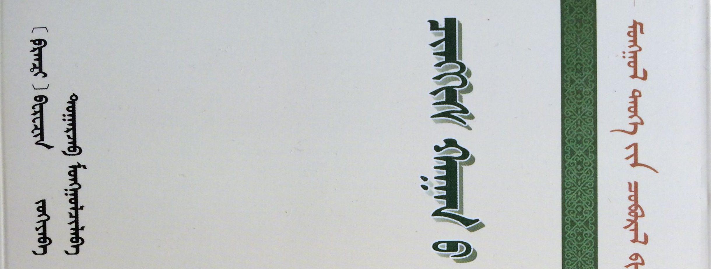 img_2790