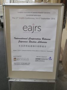 Titel der Konferenz: International Cooperation Between Japanese Studies Libraries