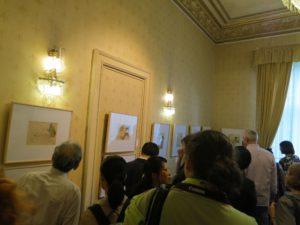 Kuchi-e Ausstellung