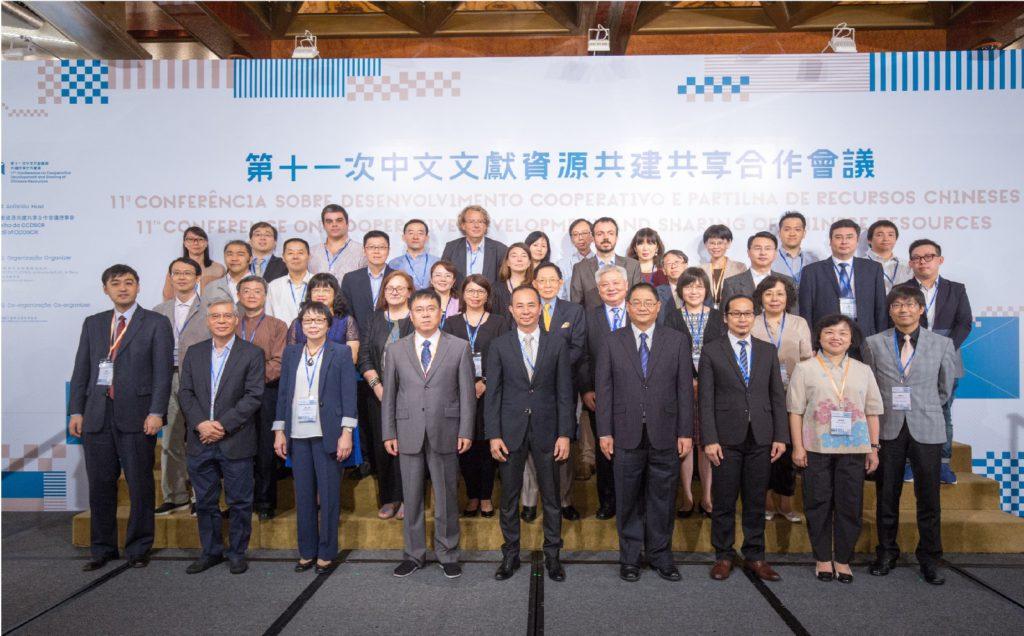 Teilnehmer der 11. CCDSCR. Bild: MSAR Cultural Affairs Bureau