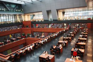 Im Lesesaal der National Library of China Bild: Zhongguo Guojia Tushuguan
