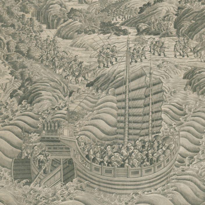 Ausschnitt aus: Taiwan-Feldzug 1787-1788 平定台灣戰圖, Die Gefangennahme von Zhuang Datian 生擒庄大田, Libri sin. 1603-42