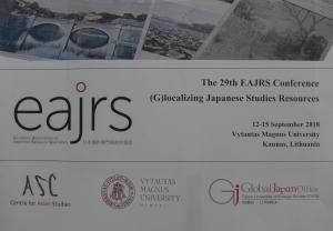 Plakat der EAJRS in Kaunas (SBB/Ursula Flache)