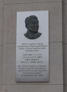 Gedenktafel für Sugihara Chiune am Bahnhof von Kaunas (SBB/Ursula Flache)