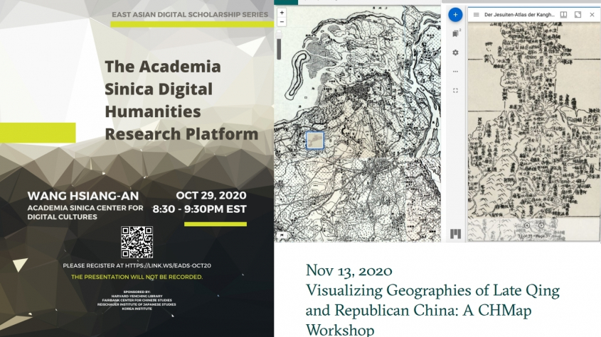 East Asian Digital Scholarship Series Oct 2020 (Harvard-Yenching Library) | CHMap Workshop (MPIWG)